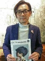 DALIA magazine10
