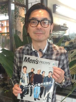 men's PREPPY 10