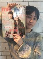 mer2 snap