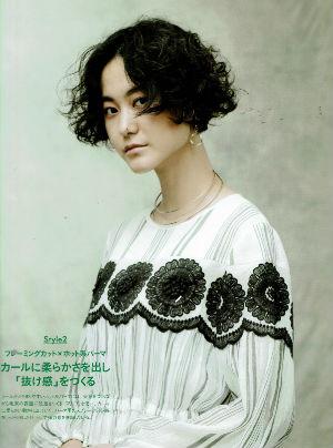SHINBIYO 10