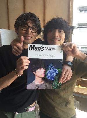 men'PREPPY 6