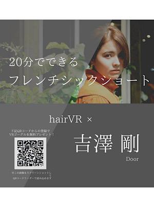 hair VR