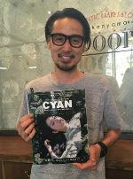 CYAN SS