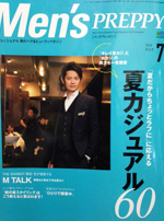 Men'sPREPPY 7月号