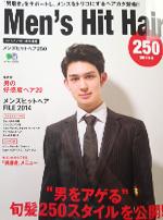 Men's Hit Hair