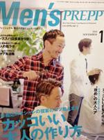 Men's PREPPY11月号