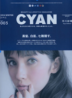 CYAN003