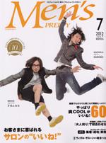 Men's PREPPY7月号