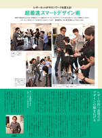 re-quest/QJ7月号