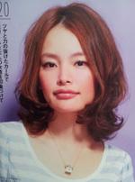 Lips8月号大人に似合うヘアカタログ