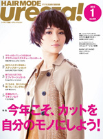 HAIR MODE Uresta! 1月号
