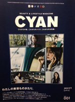 CYAN issue1
