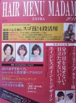 HAIR MENU2011