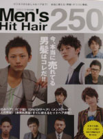 Men's Hit Hair