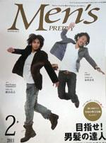 Men's PREPPY2月号