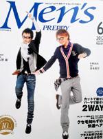 Men's PREPPY6月号