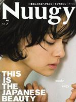 Nuugy vol.7