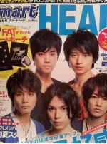 smart HEAD 2010年夏秋号