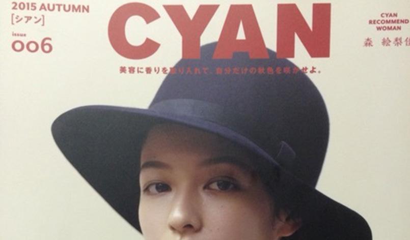 「CYAN issue006」撮影報告♪