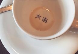 東京喫茶備忘録