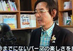 先日、テレビ東京『WBSのトレンドたまご』にてDoorがテレビ出演しました♪by Door