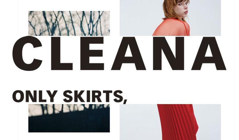 スカートのみのレーベル。
