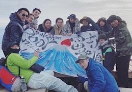 富士山奮闘記!