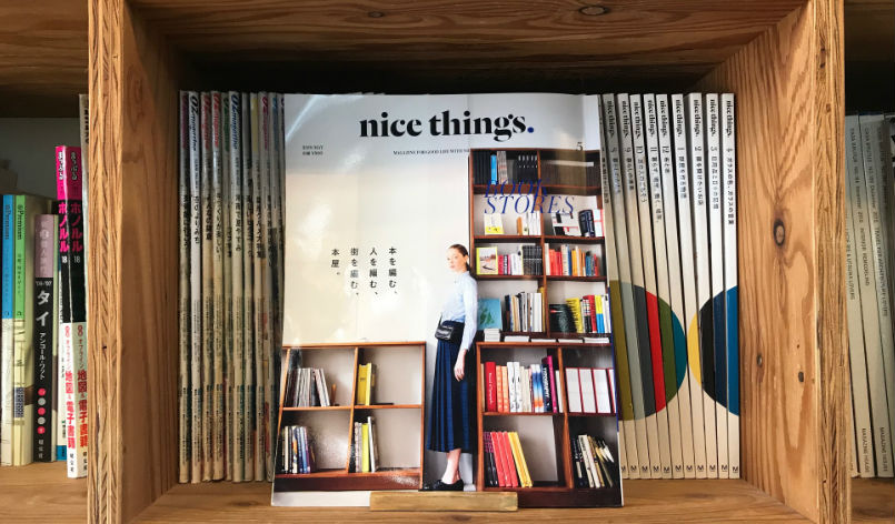 nice thingns
