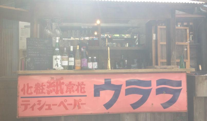 代官山のメチャメチャ隠れた珈琲店