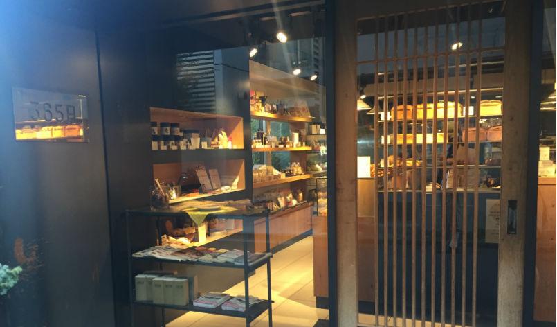 杉山のパン屋巡り