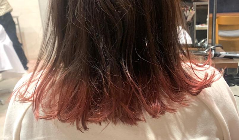 毛先のピンクカラー