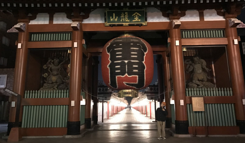 東京ゲストハウス