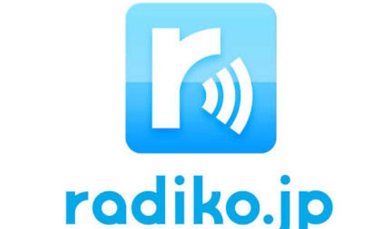 Radio系男子