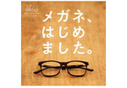 『サロンdeメガネ 』byDoor