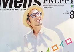 Men's PREPPY 8月号 撮影報告♪