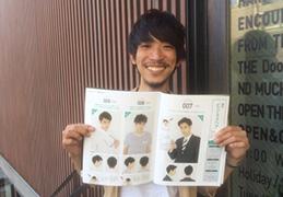 MEN'S HIT HAIR 発売中!!