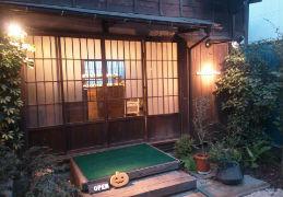 石谷おすすめ~上野桜木あたり