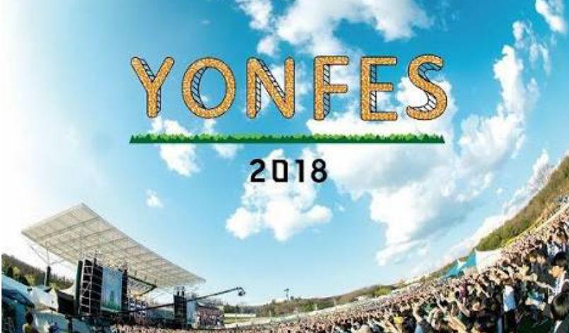 yonfes
