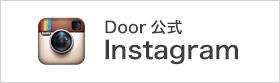 Door公式 Instagram