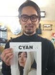 CYAN11