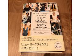 春の読書♪