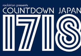 COUNTDOWN JAPAN 2017-18