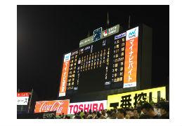 今年初の野球観戦 in 神宮球場